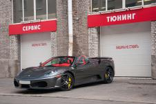 100707_lkw-f430-spider_salon_065_1.jpg